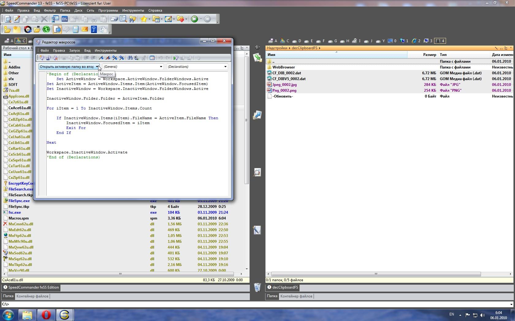SpeedCommander feSS Edition v1.05